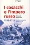 I cosacchi e l'impero russo 1598-1725