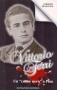 """Vittorio Ferri. Un """"cuore nero"""" a Pisa"""