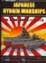 Japanese hybrid warships