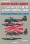 The Air Force of the Japanese Imperial Navy (II)