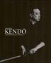 Kendo. Introduzione alla pratica