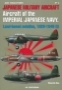 Aircraft of the Imperial Japanese Navy  (I)