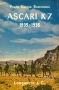 Ascari K7 1935-1936