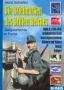Die briefmarken des Dritten Reiches. Band II: 1944-1945