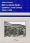 Breve storia della Guerra Civile greca 1944-1949